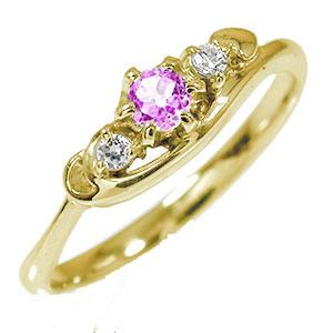 トリロジー 10金 ピンクサファイア ピンキーリング ハート 指輪 ダイヤモンド 誕生石【送料無料】