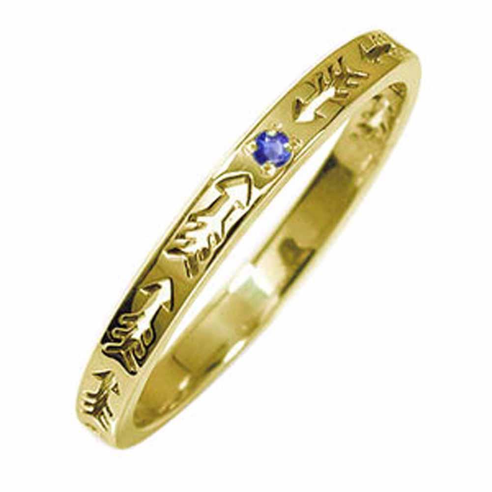 インディアンジュエリー ネイティブアメリカン ピンキーリング 矢 アロー 大人 エタニティ 結婚指輪 マリッジリング 10金 サファイア 誕生石【送料無料】