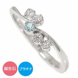 誕生石 リング プラチナ 天使の矢 流れ星 指輪 ピンキーリング 【送料無料】