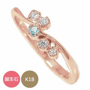 ピンキーリング 18金 天使の矢 流れ星 指輪 誕生石【送料無料】