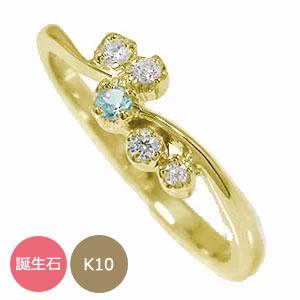 21日20時~28日1時まで 天使の矢リング 10金 誕生石 ピンキー 流れ星 指輪【送料無料】 買いまわり 買い回り