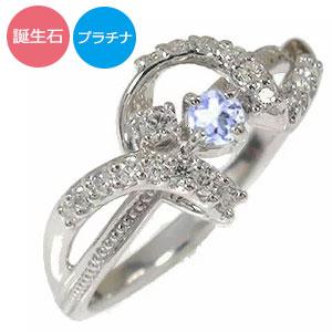 誕生石 リング プラチナ リボン アンティーク ミル 指輪 ピンキーリング 送料無料 キャッシュレス ポイント還元