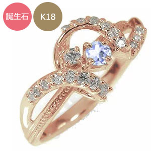 ピンキーリング 18金 リボン アンティーク ミル 指輪 誕生石【送料無料】