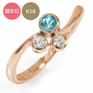 ピンキーリング 18金 トリロジー フクリン ダイヤモンド 指輪 誕生石【送料無料】