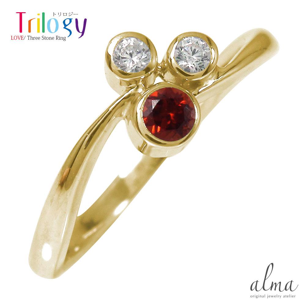 10/4 20時~ トリロジー 10金 ガーネット ダイヤモンド 誕生石 ピンキーリング フクリン 指輪 送料無料 買い回り 買いまわり
