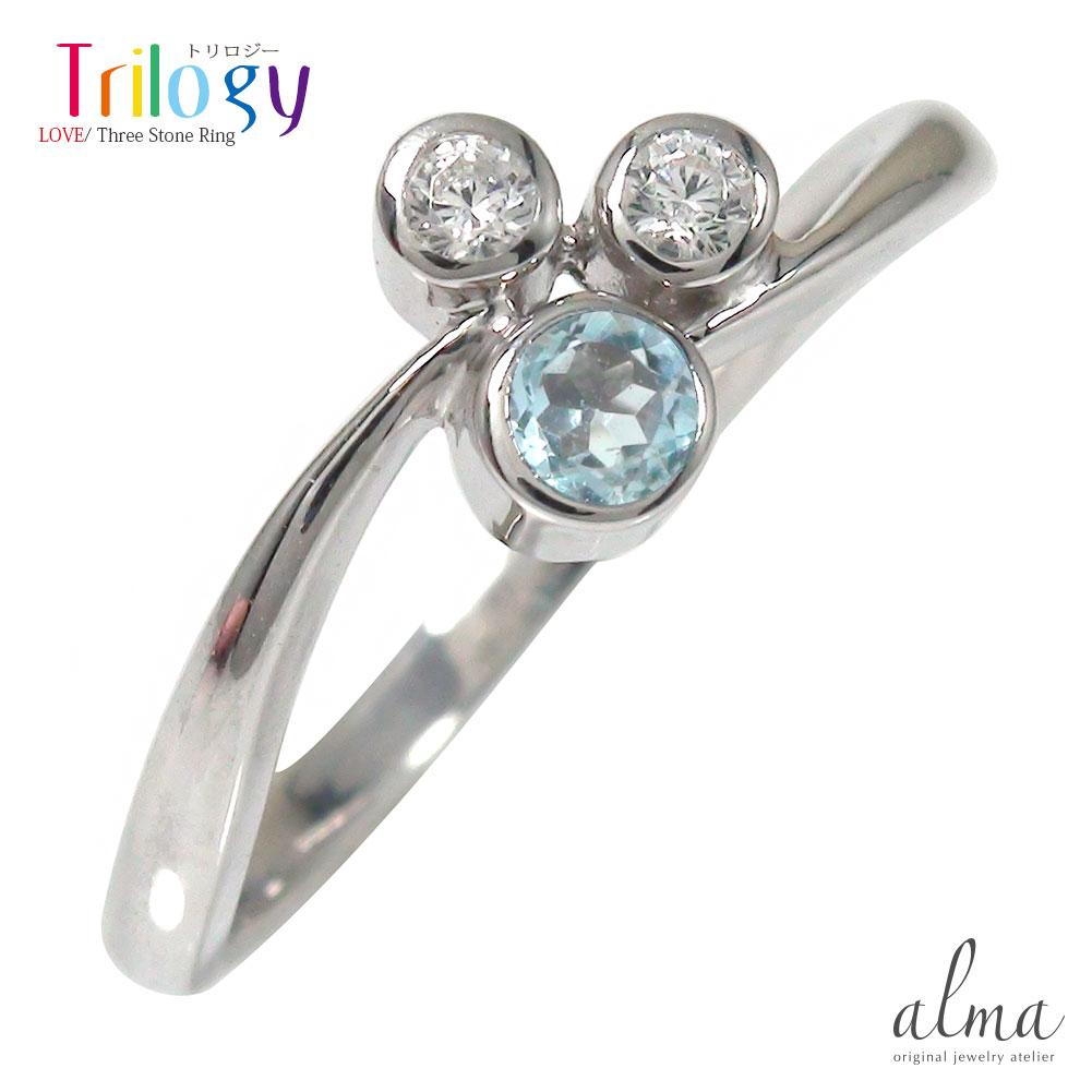 アクアマリン リング プラチナ トリロジー ピンキー 誕生石 フクリン ダイヤモンド 指輪【送料無料】