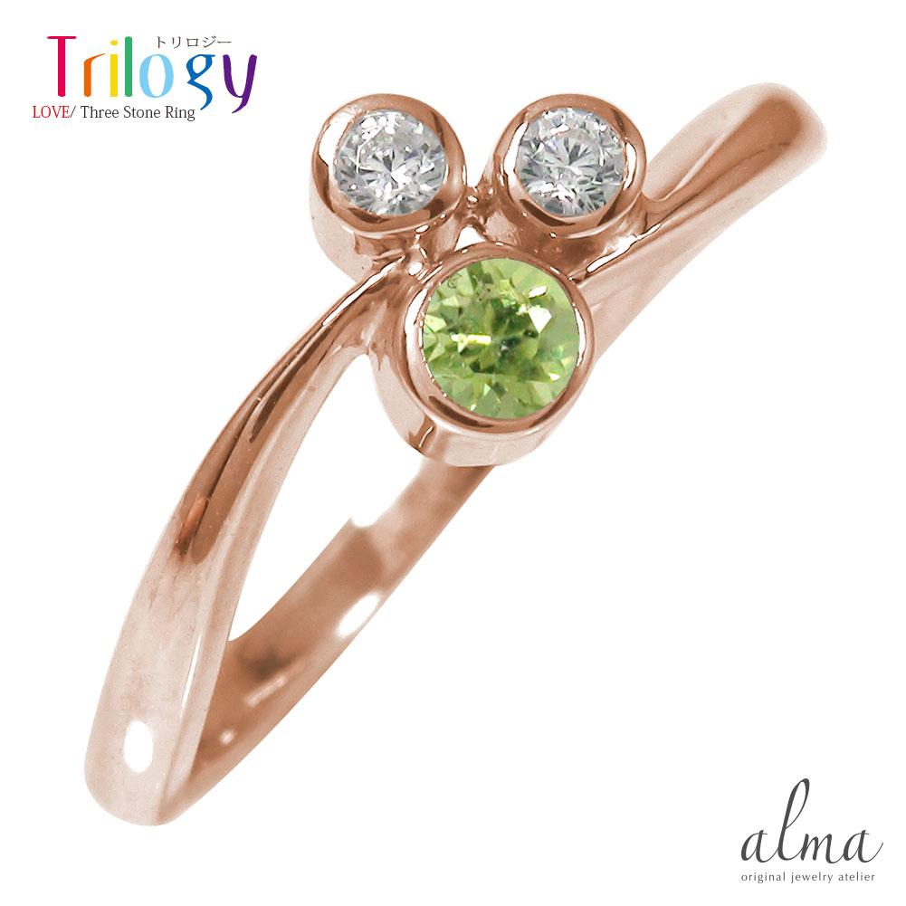 ピンキーリング 18金 ペリドット 誕生石 ダイヤモンド フクリン 指輪 トリロジー【送料無料】