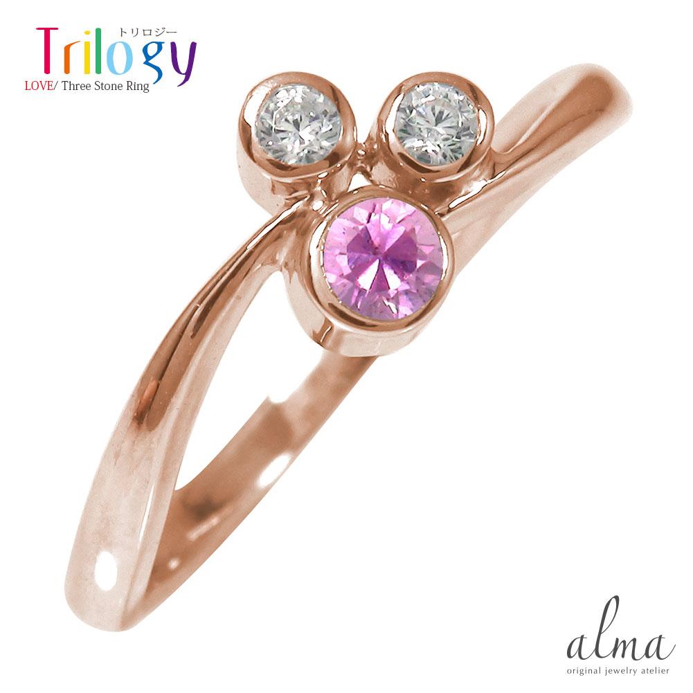 21日20時~28日1時まで ピンキーリング 18金 ピンクサファイア 誕生石 トリロジー フクリン 指輪 ダイヤモンド【送料無料】 買いまわり 買い回り