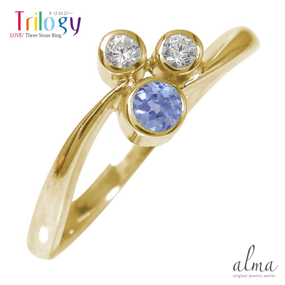 10/4 20時~ トリロジー 10金 ピンキーリング 誕生石 フクリン 指輪 タンザナイト ダイヤモンド 送料無料 買い回り 買いまわり