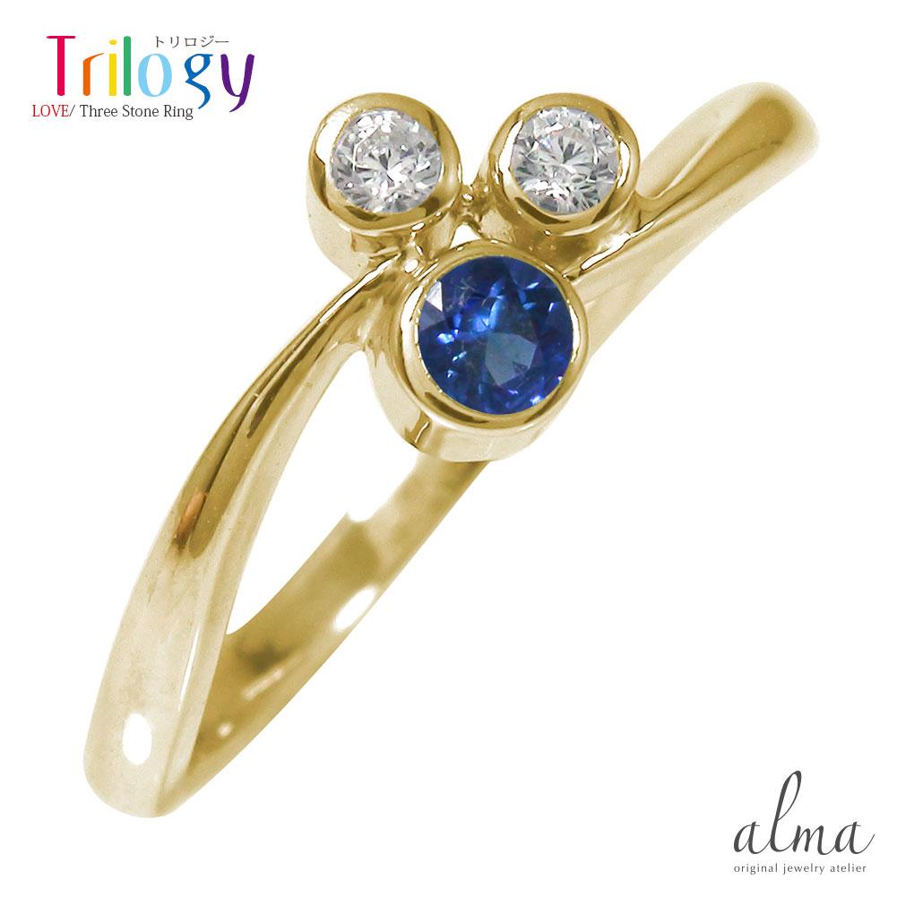 10/4 20時~ トリロジー ピンキーリング フクリン 指輪 10金 サファイア 誕生石 ダイヤモンド 送料無料 買い回り 買いまわり