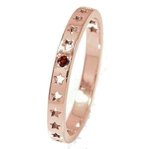 ピンキーリング 18金 ガーネット 誕生石 流れ星 スター 星 エタニティー 結婚指輪 マリッジリング【送料無料】