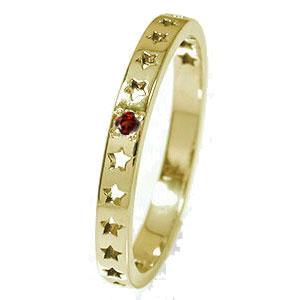 流れ星 10金 ガーネット 誕生石 ピンキーリング スター 星 エタニティー 結婚指輪 マリッジリング【送料無料】