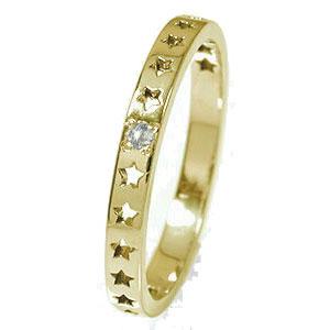流れ星 10金 誕生石 ピンキーリング ダイヤモンド スター 星 エタニティー 結婚指輪 マリッジリング【送料無料】