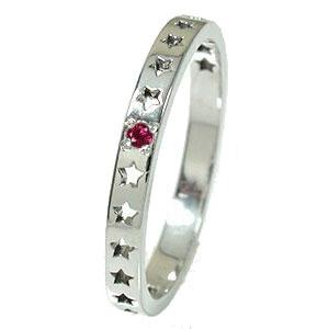 ルビー リング プラチナ ピンキー 誕生石 流れ星 スター 星 エタニティー 結婚指輪 マリッジリング【送料無料】