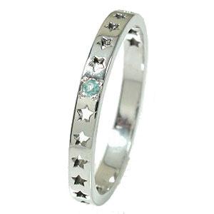 ブルートパーズ リング プラチナ 誕生石 流れ星 ピンキー スター 星 エタニティー 結婚指輪 マリッジリング【送料無料】