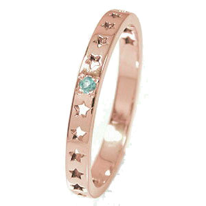 ピンキーリング 18金 ブルートパーズ 流れ星 スター 星 エタニティー 結婚指輪 マリッジリング 誕生石【送料無料】
