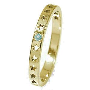 流れ星 10金 ブルートパーズ ピンキーリング スター 星 エタニティー 結婚指輪 マリッジリング 誕生石【送料無料】
