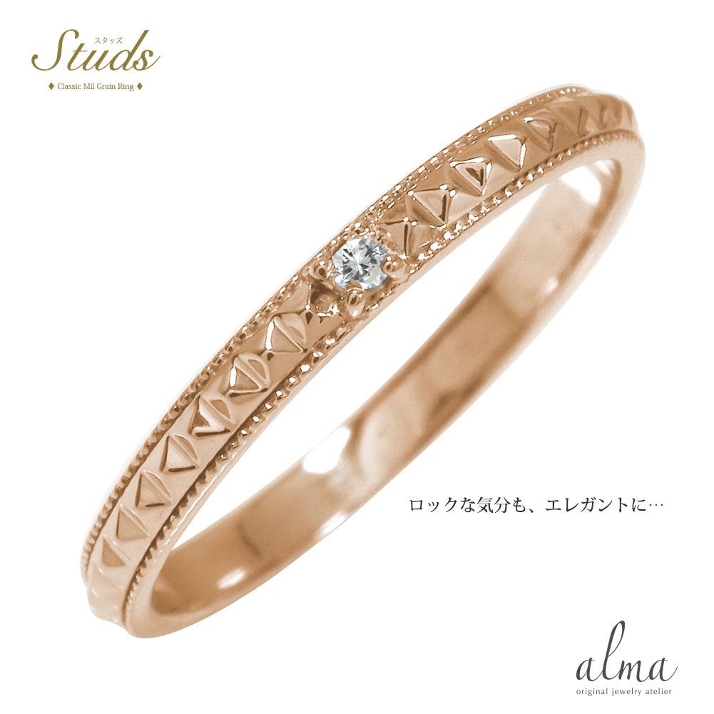 21日20時~28日1時まで ピンキーリング 18金 ダイヤモンド スタッズ ロック ミル 鋲 ペア 結婚指輪 マリッジリング 誕生石【送料無料】 買いまわり 買い回り