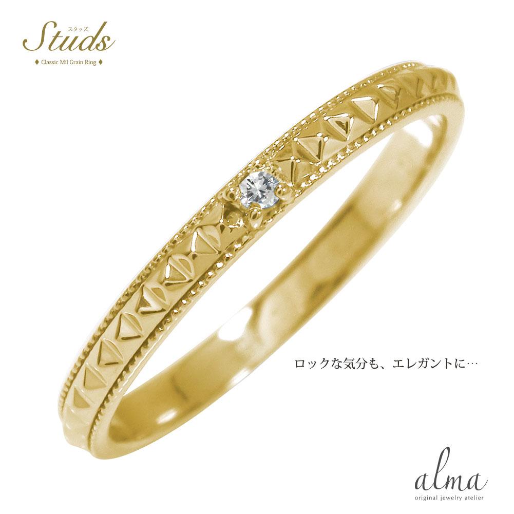 スタッズ 10金 誕生石 ピンキーリング ダイヤモンド ロック ミル 鋲 ペア 結婚指輪 マリッジリング【送料無料】