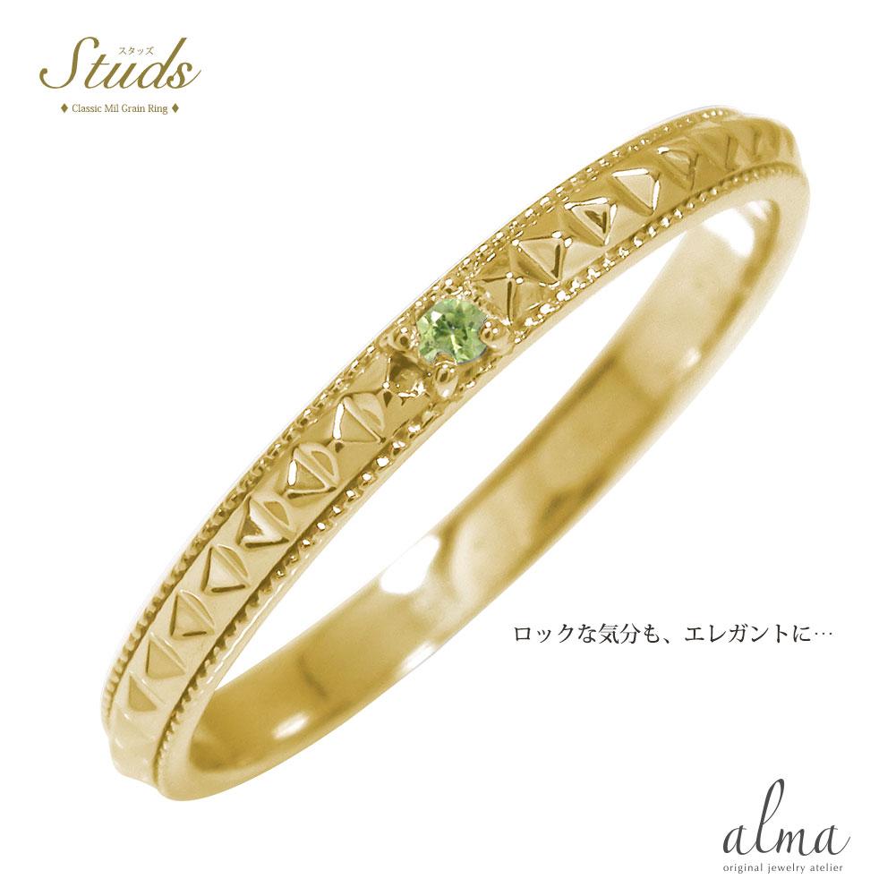 10/4 20時~ スタッズ 10金 ペリドット ロック ミル 鋲 ペア 結婚指輪 メンズ マリッジリング 誕生石 ピンキーリング 買い回り 買いまわり
