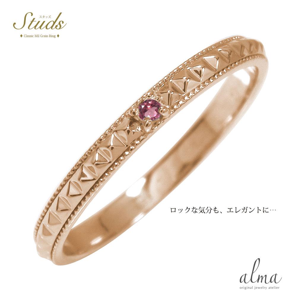 10/4 20時~ ピンキーリング 18金 ピンクトルマリン スタッズ 誕生石 ロック ミル 鋲 ペア 結婚指輪 メンズ マリッジリング 買い回り 買いまわり