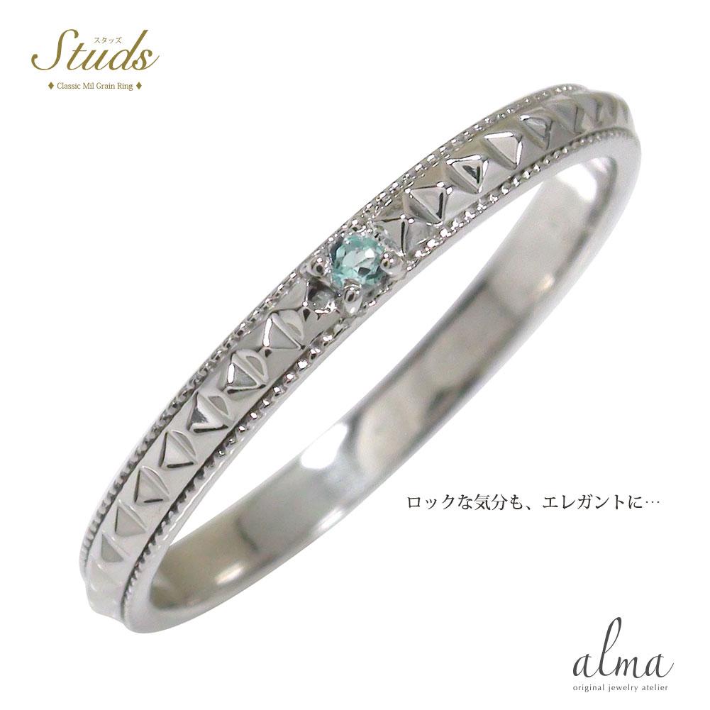 【送料無料】ブルートパーズ リング プラチナ 誕生石 スタッズ ピンキー ロック ミル 鋲 ペア 結婚指輪 メンズ マリッジリング