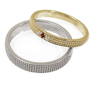 マリッジリング 10金 ガーネット 誕生石 ミルグレイン 2本セット 結婚指輪 ペア 指輪 レディース メンズ セット価格 送料無料