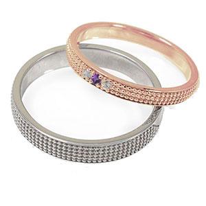 18金 アメジスト ミルグレイン 2本セット 結婚指輪 ペア 指輪 誕生石 マリッジリング  レディース メンズ セット価格 送料無料