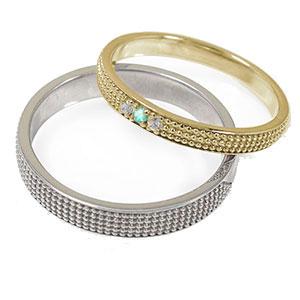 マリッジリング 10金 エメラルド 誕生石 ミルグレイン 2本セット 結婚指輪 ペア 指輪 レディース メンズ セット価格 送料無料