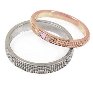 18金 ピンクサファイア 誕生石 マリッジリング ミルグレイン 2本セット 結婚指輪 ペア 指輪 レディース メンズ セット価格 送料無料
