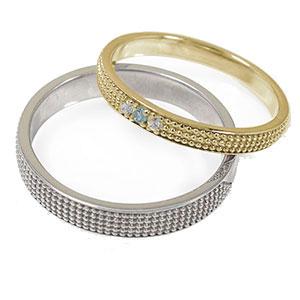 マリッジリング 10金 ブルートパーズ ミルグレイン 2本セット 結婚指輪 ペア 指輪 誕生石 レディース メンズ セット価格 送料無料