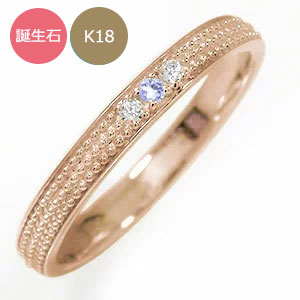 18金 マリッジリング ミルグレイン 結婚指輪 指輪 誕生石 レディース 送料無料