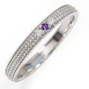 アメジスト リング プラチナ マリッジリング 誕生石 ミルグレイン 結婚指輪 指輪 レディース 送料無料
