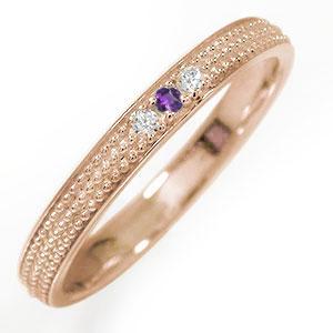 10/4 20時~ 18金 アメジスト ミルグレイン 結婚指輪 指輪 誕生石 マリッジリング  レディース 送料無料 買い回り 買いまわり