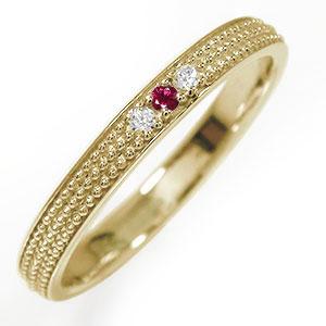 【あす楽対応商品】マリッジリング 10金 ルビー ミルグレイン 結婚指輪 指輪 誕生石 レディース 送料無料