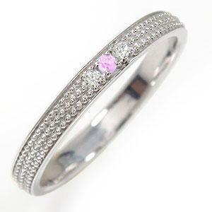 ピンクサファイア リング プラチナ ミルグレイン 結婚指輪 指輪 誕生石 マリッジリング  レディース 送料無料