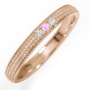10/4 20時~ 18金 ピンクサファイア 誕生石 マリッジリング ミルグレイン 結婚指輪 指輪 レディース 送料無料 買い回り 買いまわり