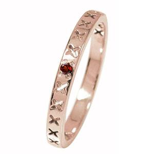 【送料無料】ピンキーリング 18金 ガーネット 誕生石 キス kiss ××× 一粒石 エタニティ 結婚指輪 メンズ マリッジリング