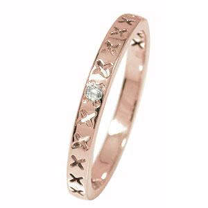 ピンキーリング 18金 ダイヤモンド キス kiss ××× 一粒石 エタニティ 結婚指輪 マリッジリング メンズ 誕生石【送料無料】