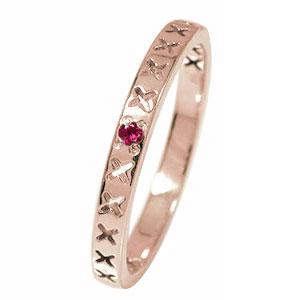 ピンキーリング 18金 ルビー 誕生石 キス kiss ××× 一粒石 エタニティ 結婚指輪 マリッジリング【送料無料】