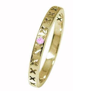 キス kiss ×××10金 ピンクサファイア ピンキーリング 一粒石 エタニティ 指輪 誕生石【送料無料】