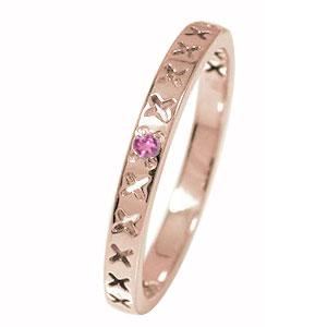 10/4 20時~ ピンキーリング 18金 ピンクトルマリン キス kiss ×××誕生石 一粒石 エタニティ 結婚指輪 メンズ マリッジリング 買い回り 買いまわり