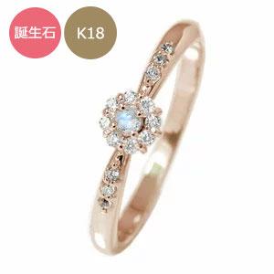 18金 アンティーク 花 マニフィーク ミル 指輪 取り巻き 誕生石 ピンキーリング 送料無料 キャッシュレス ポイント還元