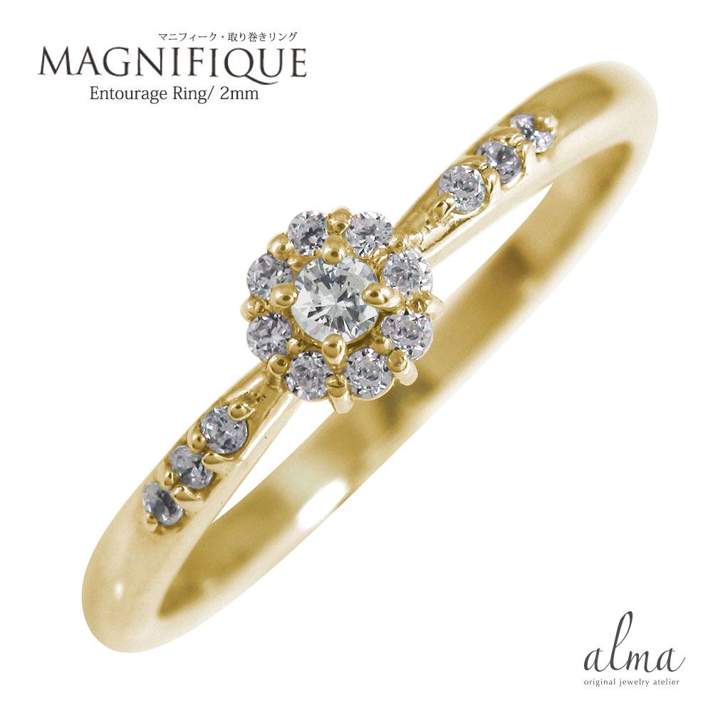 10/4 20時~ アンティーク 10金 誕生石 ピンキーリング ダイヤモンド 花 マニフィーク ミル 結婚指輪 婚約指輪 エンゲージリング 取り巻き 買い回り 買いまわり