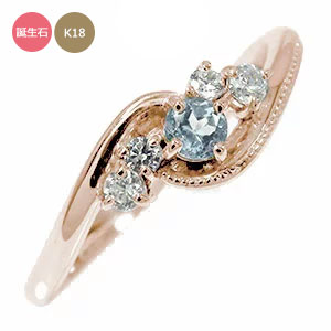 18金 絆 ダイヤモンド ミル 指輪 誕生石 ピンキーリング 【送料無料】
