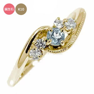 【Gooda 掲載】絆リング 10金 誕生石 ピンキー ダイヤモンド ミル 指輪 ピンキーリング 【送料無料】