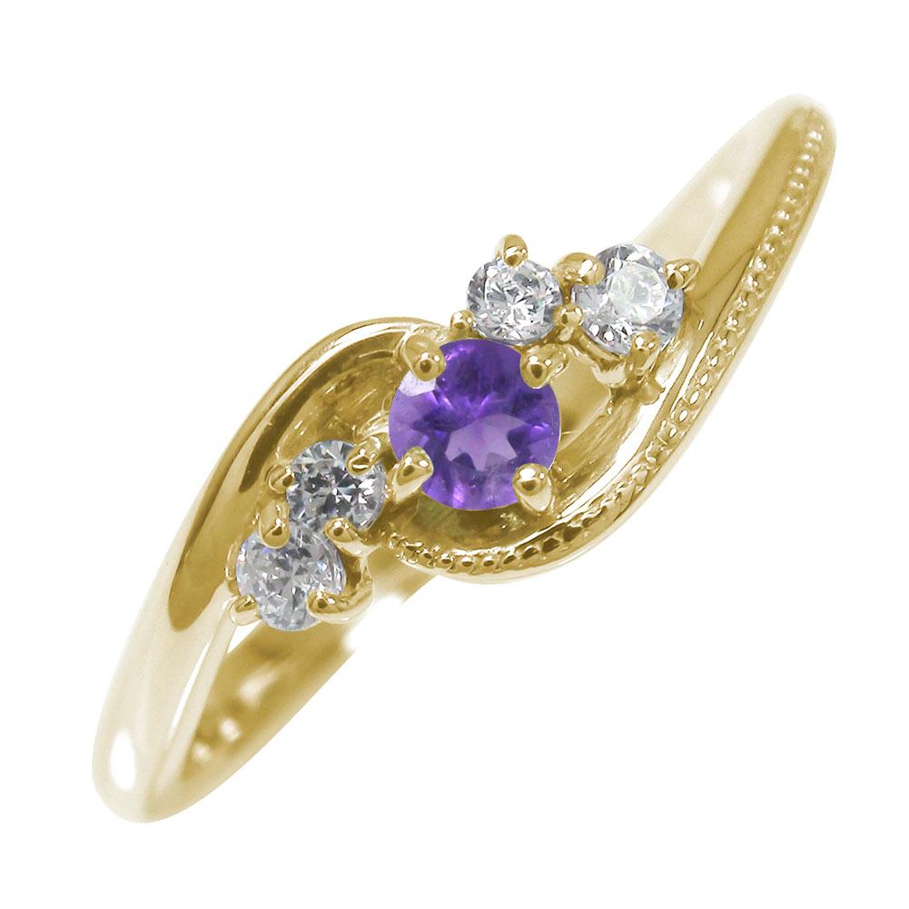 10/4 20時~ 絆 10金 アメジスト ミル 指輪 ダイヤモンド 誕生石 ピンキーリング 送料無料 買い回り 買いまわり