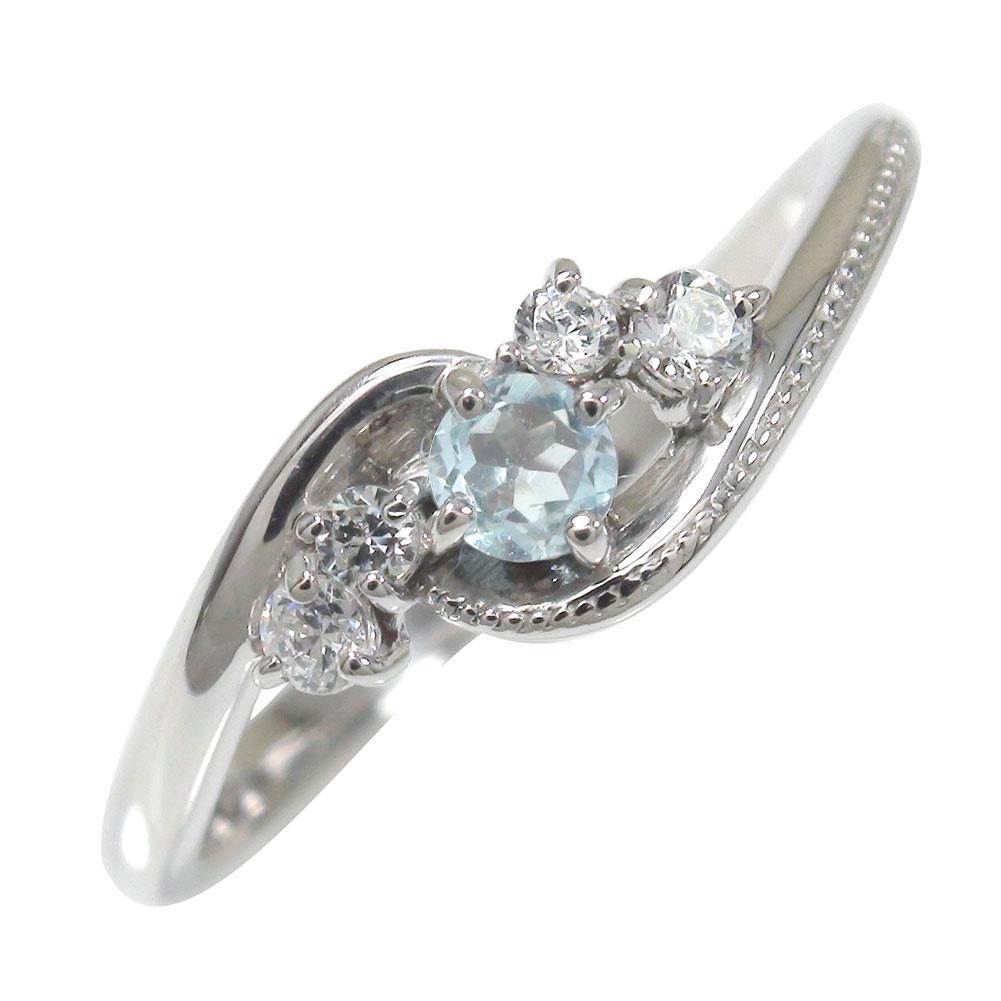 アクアマリン リング プラチナ 絆 ピンキー 誕生石 ダイヤモンド ミル 指輪【送料無料】
