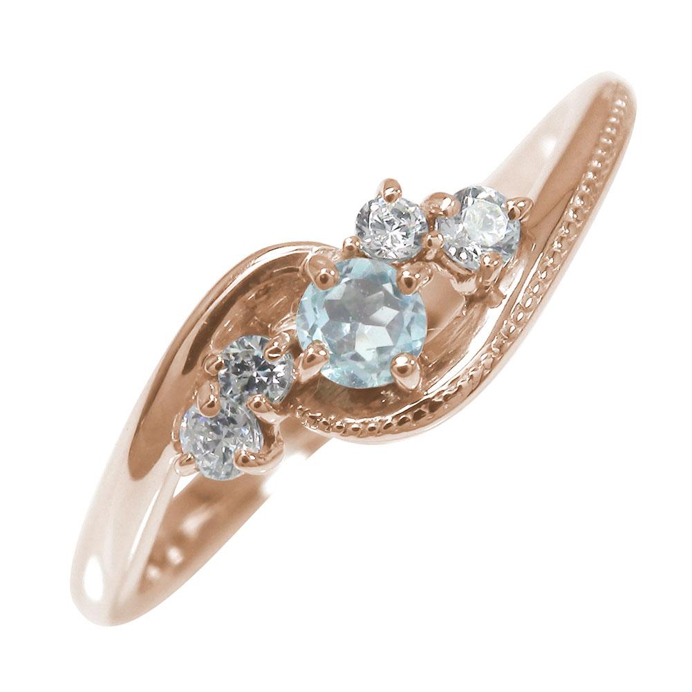 ピンキーリング 18金 アクアマリン ダイヤモンド 誕生石 絆 ミル 指輪【送料無料】