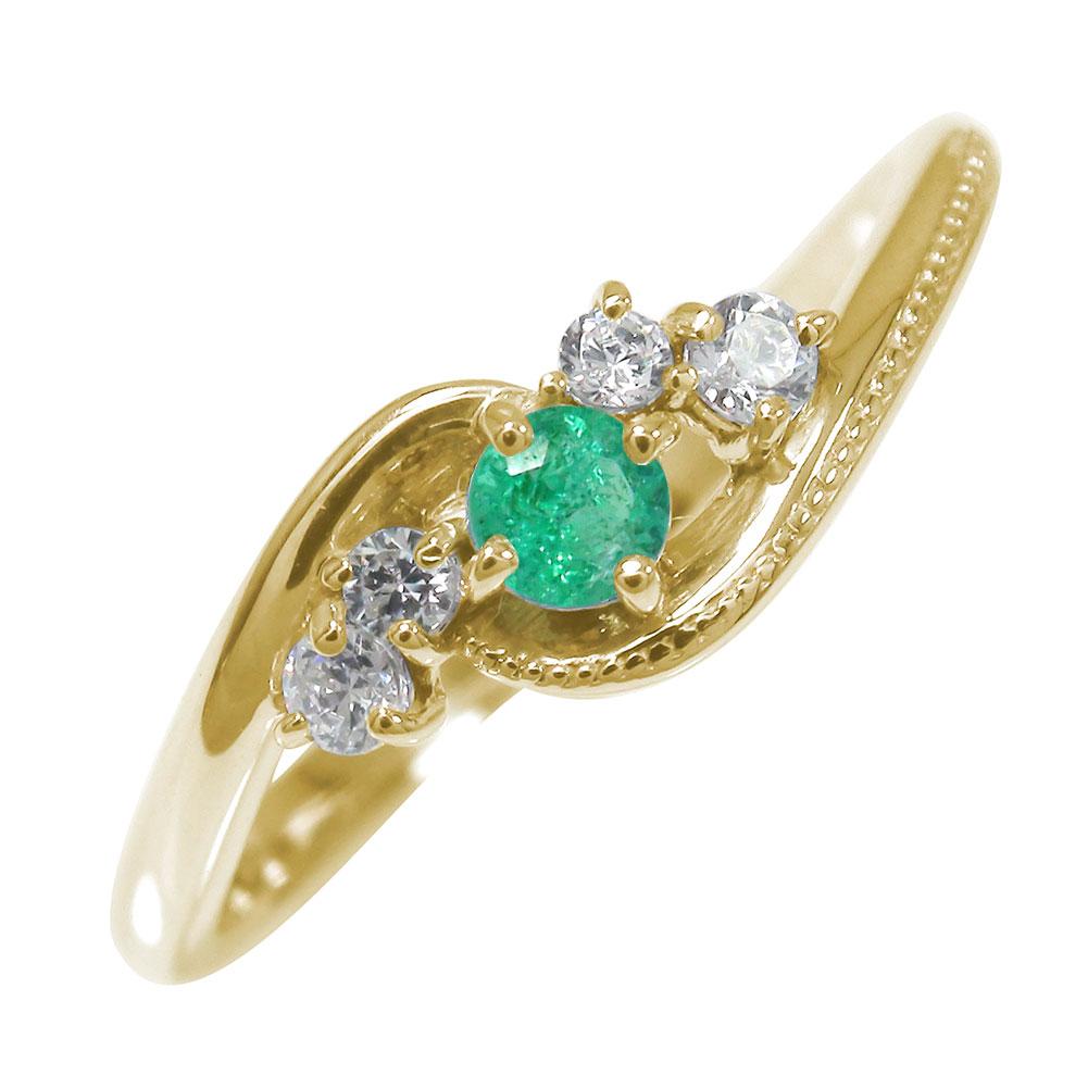 絆 10金 エメラルド ピンキーリング ダイヤモンド 誕生石 ミル 指輪【送料無料】